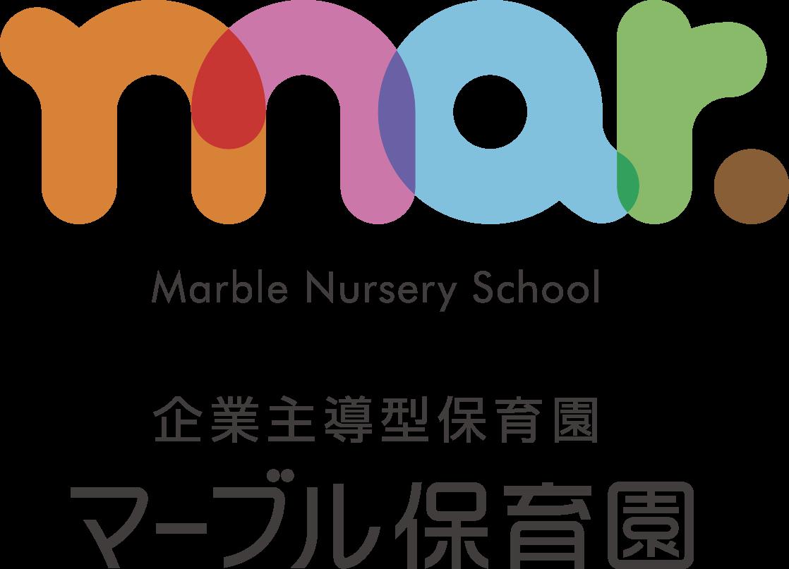 熊本県嘉島町の企業主導型マーブル保育園